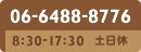 兵庫県尼崎市の杭瀬・南塚口・大島に展開する短時間デイサービス『すこやかリハビリデイサービス』の電話番号です。